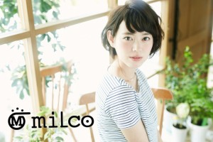 IMG_8883